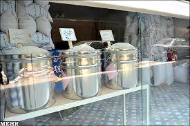 برنج فروشي
