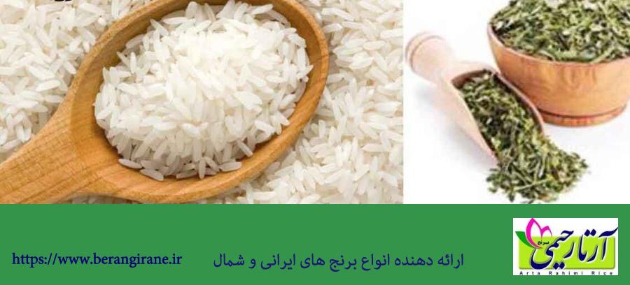 روش های جلوگیری از شپشک زدن برنج چیست