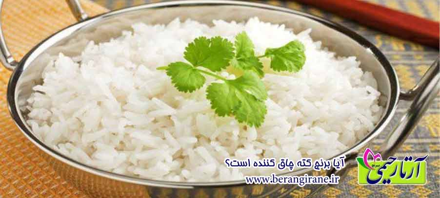 آیا برنج کته چاق کننده است؟