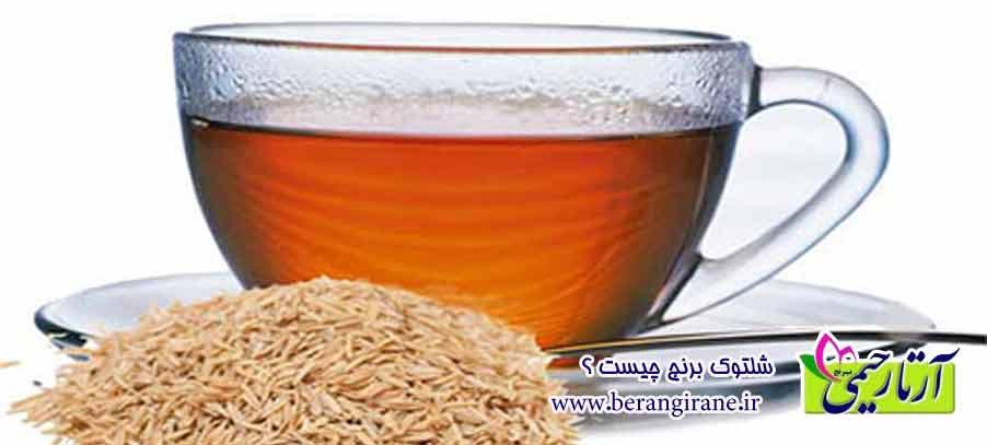 شلتوک برنج چیست ؟