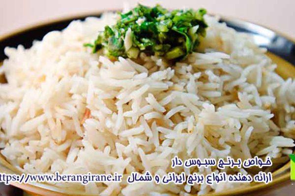 خواص برنج سبوس دار