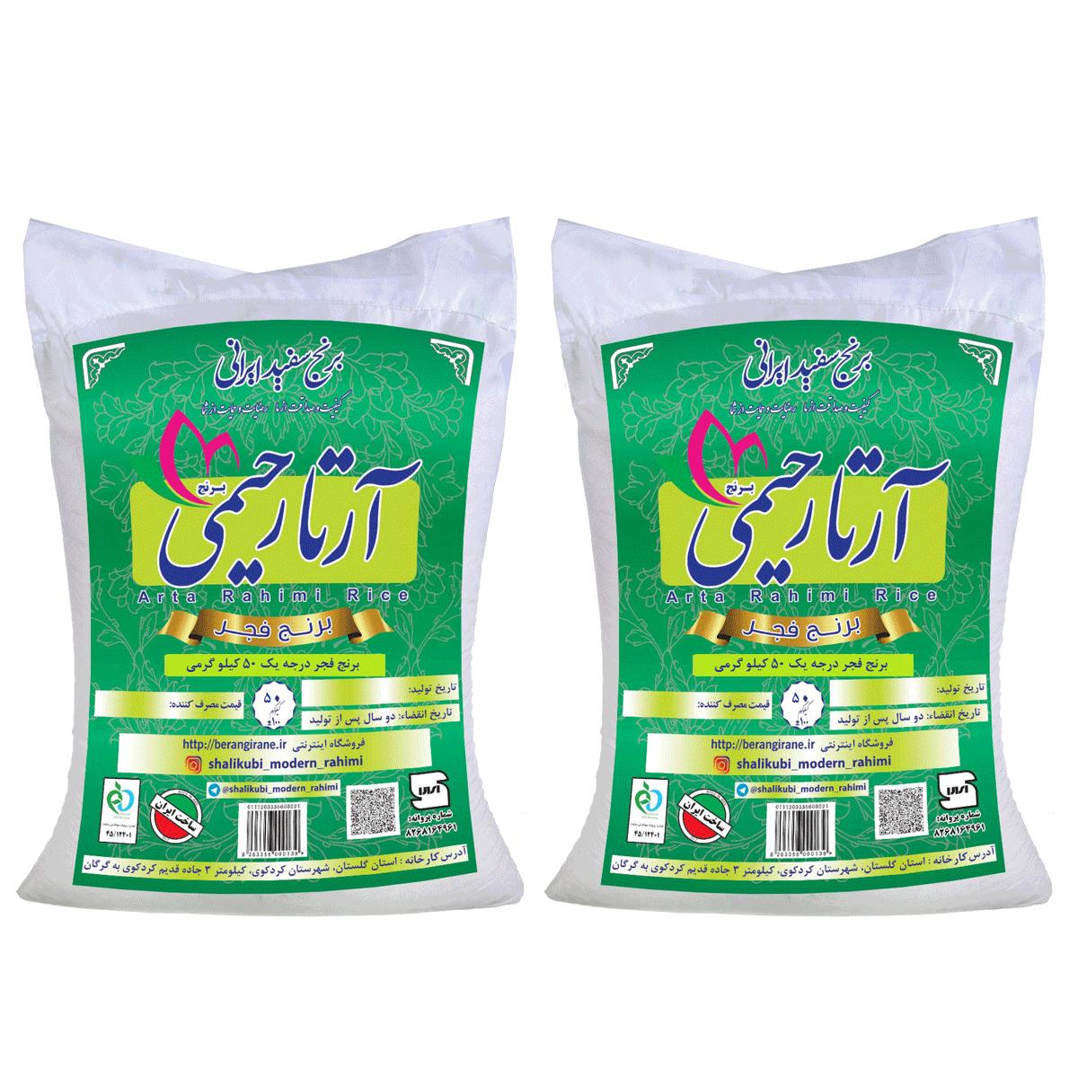 برنج فجر بهتر است یا برنج شیرودی ؟