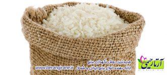 جدیدترین روش نگهداری برنج
