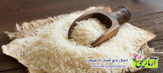 ارسال برنج شمال به جیرفت