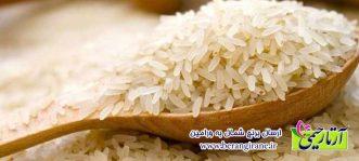 ارسال برنج شمال به ورامین