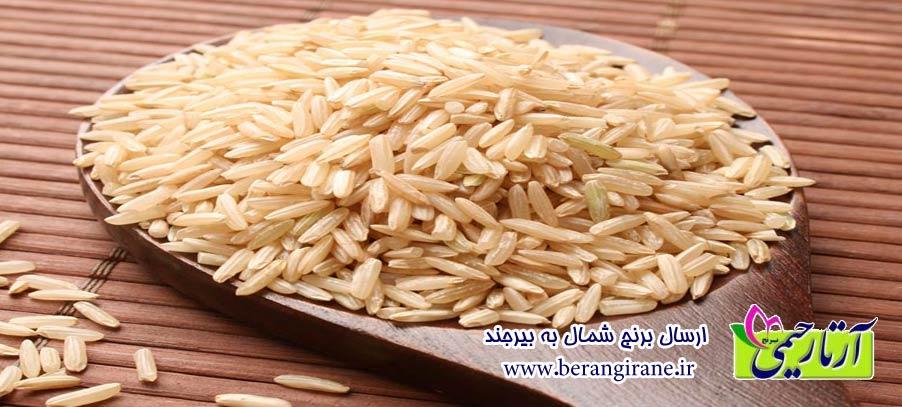 ارسال برنج شمال به بیرجند
