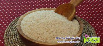 ارسال برنج شمال به مراغه