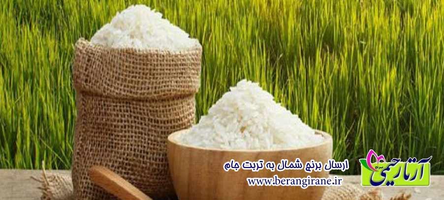 ارسال برنج شمال به تربت جام