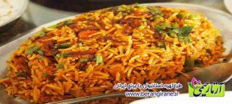 طرز تهیه استانبولی با برنج ایرانی