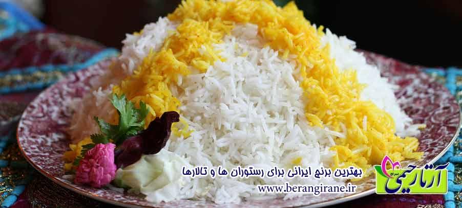 بهترین برنج ایرانی برای رستوران و تالارها
