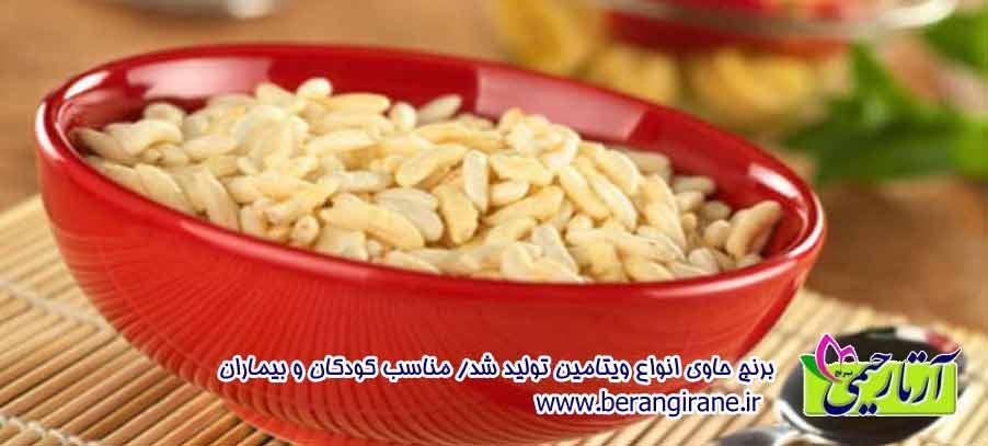 برنج حاوی انواع ویتامین تولید شد/ مناسب کودکان و بیماران