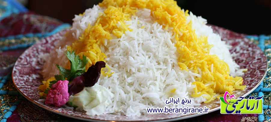برنج ایرانی
