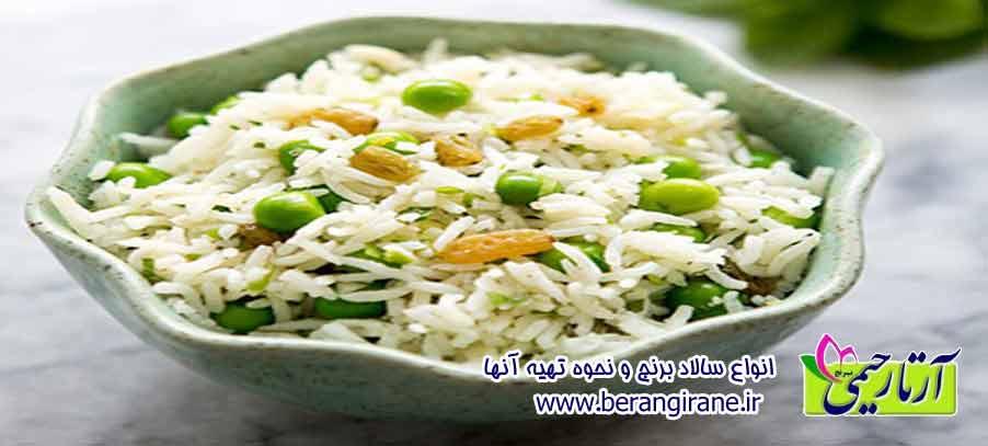 انواع سالاد برنج و نحوه تهیه آنها