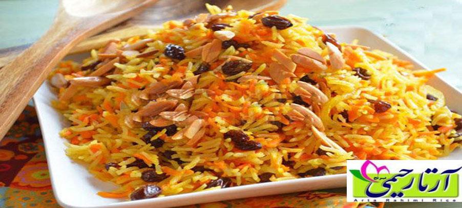 آموزش 7 نوع پلو با برنج ایرانی