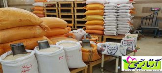 چرا قیمت برنج در بازار افزایش پیدا کرده است؟