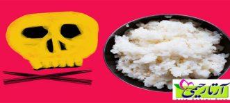 آیا آرسنیک برنج نگران کننده است؟ خرید برنج ایرانی
