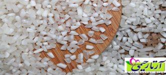 تفاوت برنج لاشه با برنج سر لاشه چیست؟