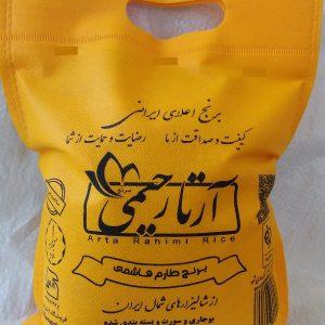 برنج طارم هاشمی دوبارکشت فریدونکنار درجه یک 1 کیلوگرمی