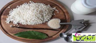 برنج آربوریو